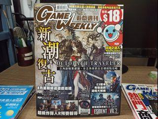 Game Weekly 遊戲週刊 電玩太郎主編 No.962