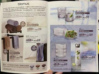永安印花 60個 毛巾和玻璃杯 碗