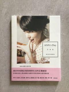 (許瑋甯) ANN 's Day:關於美好的味覺記憶