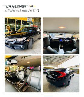 Used Car in JB