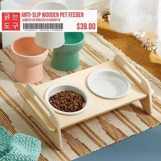 [WFH Sale] Wooden Stand Pet Feeder Bowl Ceramic