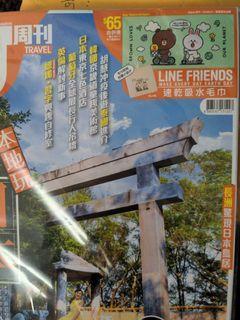 You magazine x  line friends速乾吸水毛巾連一書三冊