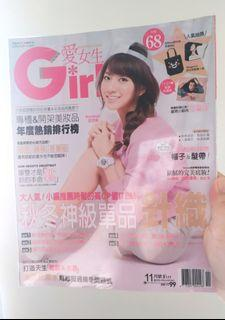 愛女生雜誌#618