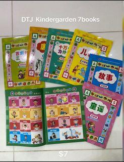 Berries K1 books, Taiwan interactive children songs, Pan Asia Happy Reader's Series @ $10, Primary school recommended E-com education school readers