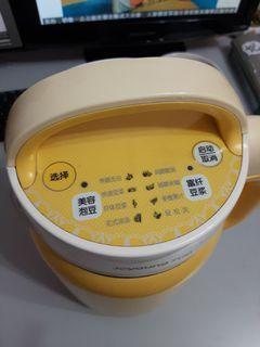 Joyoung food processor soy milk maker