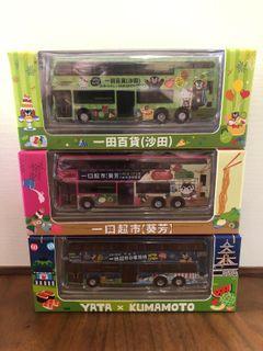 Tiny 微影 X 一田百貨限定巴士一套三款
