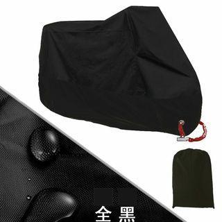 電單車 車冚 車套 車罩 moto cover電單車車冚 電單車車套 電單車車罩