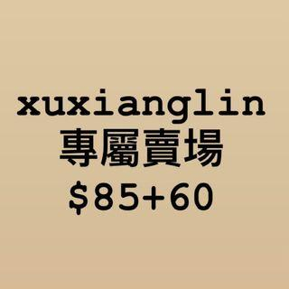 xuxiangling專屬賣場