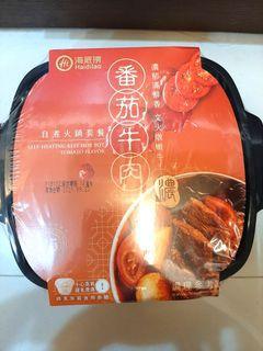 海底撈 番茄牛肉自煮火鍋套餐