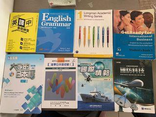 大學用書 教科書 二手書 英語 日本語 課本