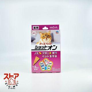[現貨] 日本 Earth Pet 藥用速效防蜱驅蚤滴劑 (貓貓)