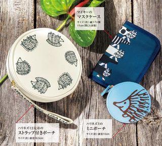 全新 包平郵 LISA LARSON Pouch, Tissue Case & Mini Pouch 3 pieces Set 手帳 化妝袋 零錢包 散紙包 銀包 紙巾袋日本雜誌附錄