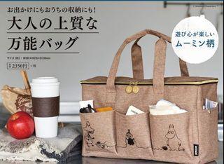 全新 包平郵 MOOMIN Valley BIG Multi-purpose Brown Picnic Bag 姆明 側孭袋 旅行袋 日本雜誌附錄