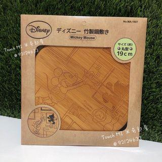 《日本直送》 Disney Mickey 天然竹製 鍋墊 煲墊 隔熱墊 米奇 Natural bamboo oven mitt 亦可作家居裝飾品