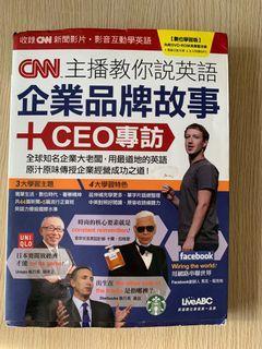 CNN主播教你說英語企業品牌故事 +CEO專訪 二手書 教科書 大學用書