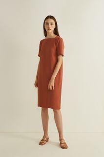 OSN Two-Way Shift Dress (Orange)