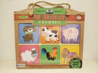 拼圖妙妙妙可愛的動物農場小小力豆泛亞文化6種拼圖共12片手眼協調圖像能力認知二手