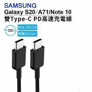$30 原裝三星Type C to Type C數據充電線 Samsung S8/S8+/S9/S9+/S10/S10+/S10 5G/Note8/Note9