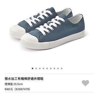 無印良品/ 潑水加工有機棉舒適休閒鞋(23.5)