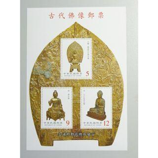 台灣 特423M 古代佛像 小全張 Taiwan MNH