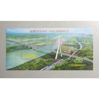 台灣 通車紀念 紀274M 小全張 Taiwan MNH