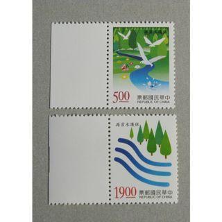 台灣 保護水資源 專367 1997 Taiwan Water Resource Protection MNH
