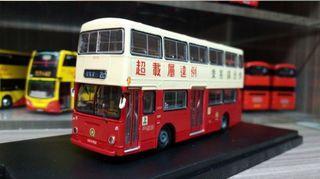 P&T 巴士模型 九巴 Daimler Fleetline CM4782 2D13 KMB 2C(大坑東) 1/76 #非龍運 城巴 新巴 中巴
