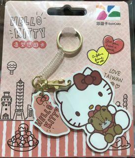 Hello Kitty造型悠遊卡抱小熊