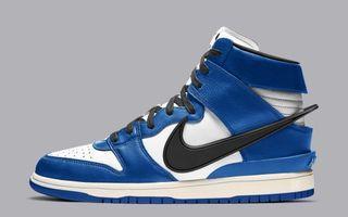(Us10.5/Euro44.5) Nike Dunk High Ambush Royal Blue / Fragment Blue
