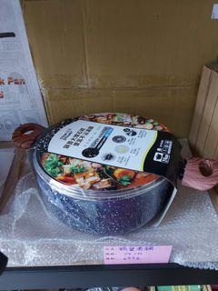 鍋寶大理石紋不沾湯鍋 24cm