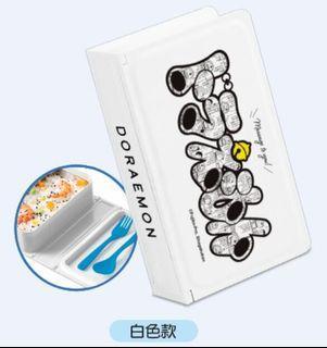 [全新]多拉A夢50週年 書本造型保溫餐盒白色