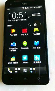 HTC Butterfly 蝴蝶機 16 G 5 吋