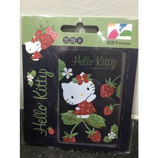 kitty草莓裝悠遊卡