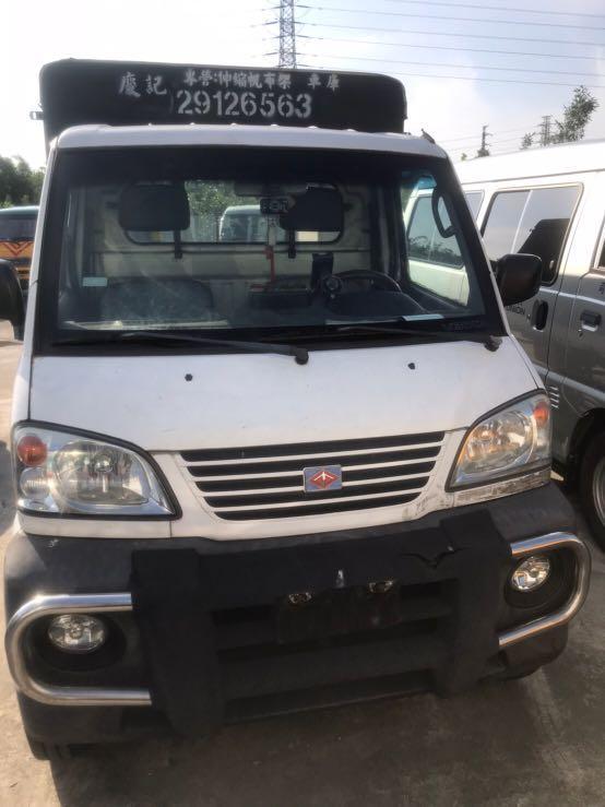 菱利03年 菱利貨車