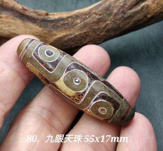 ☀️藏傳文物九眼天珠直購600元