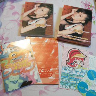 王心凌 Cyndi 閃耀2005 新歌+精選 CD+DVD+48頁工作幕後寫真書