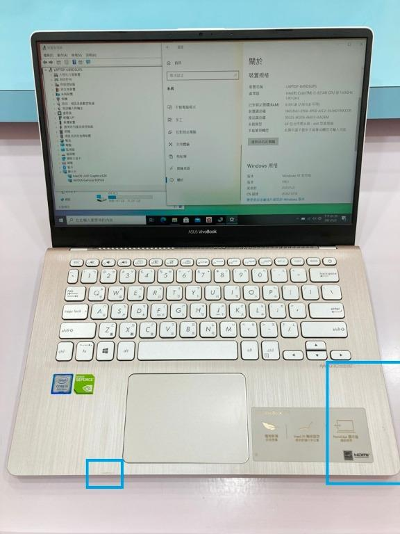 ASUS VivoBook S14 S430UN-0022F8250U 14吋 256G 銀#二手筆電#彰化店7131C