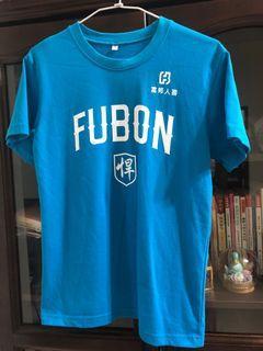 FUBON富邦悍將T-shirt 藍色