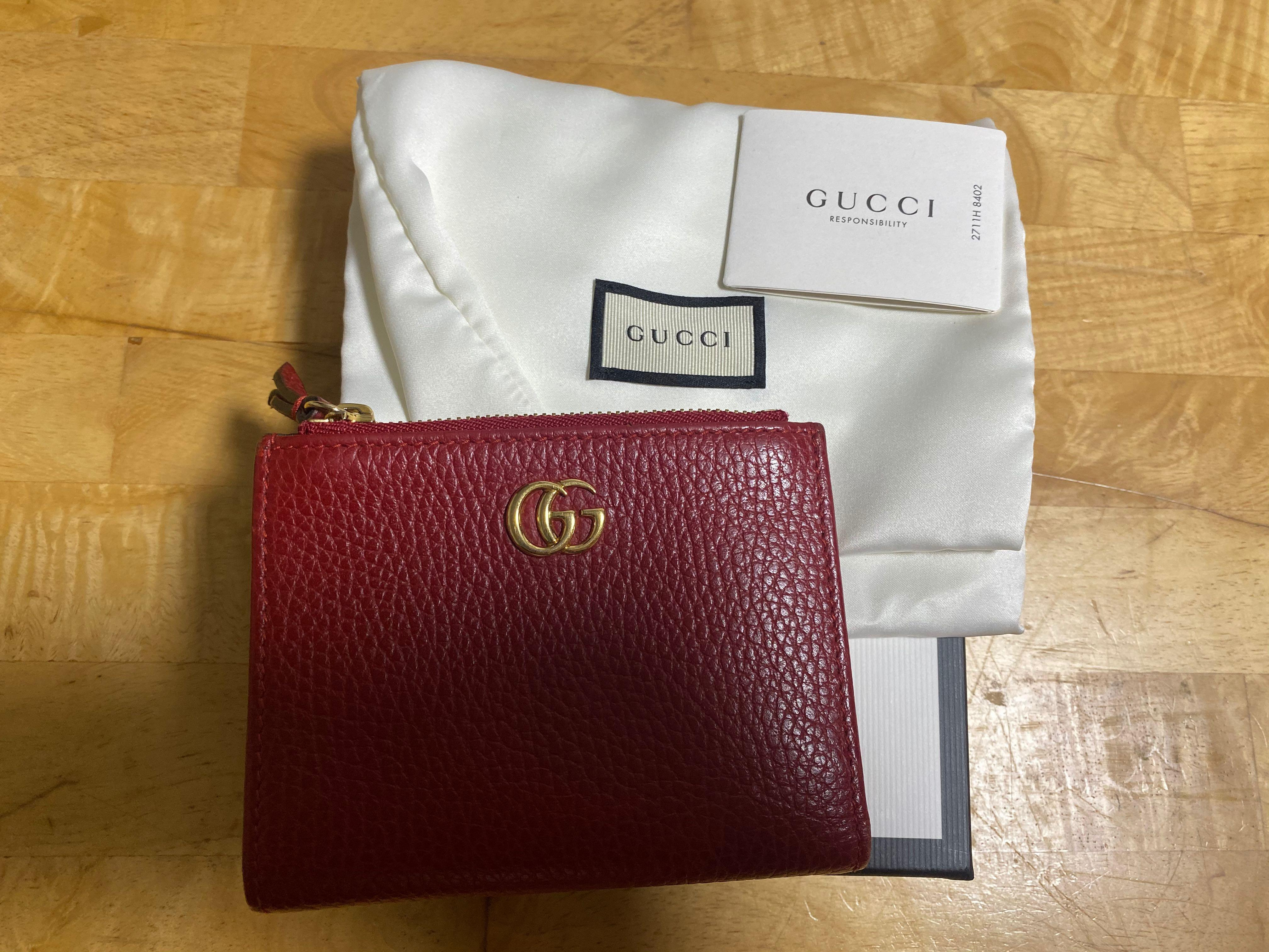Gucci 短夾