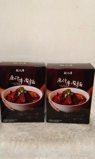 段純貞原汁牛肉麵2盒