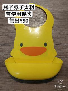 黃色小鴨圍兜