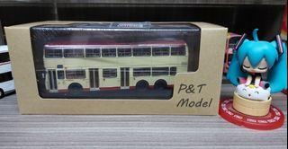 P&T 巴士模型 九巴 利蘭奧林比安 KMB Leyland Olympian 12M 3BL1  1/76 #非 龍運 城巴 新巴 中巴