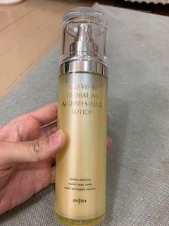 VIT原B5保濕機能修護乳 9.9滿   2020年底買