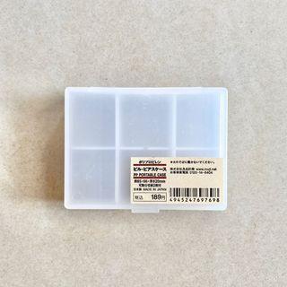 無印良品 收納盒(小)