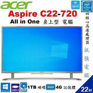 外觀極新 宏碁 Aspire C22-720 22吋all-in-one 六代四核電腦、1TB大容量硬碟、4G記憶體