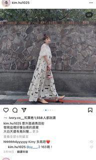 全新轉賣 正韓 ivory.co洋裝