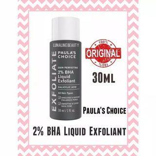 Paula's Choice BHA EXFOLIANT 2% Liquid Paulas choice