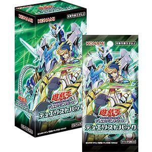 Yugioh deck builder pack