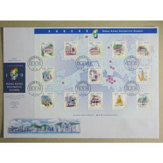 香港1999通用郵票 小版張 首日封 HONG KONG Definitive Stamps FDC MNH