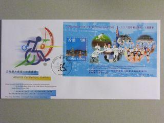 香港殘奧會 特別郵戳 首日封 1997 Hong Kong Atlanta Paralympic Games FDC MNH